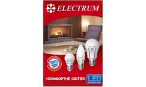 Продукция Electrum