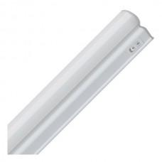 Светодиодный LED накладной светильник B-LH-1769 Led 2001-10 10W 4000K Electrum